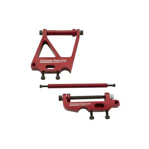 CRF250 HPD Chassis Mount Kit